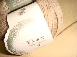 Flax_c_2